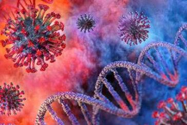 OMS rastrea a Mu, nueva variante COVID, y advierte que podría ser más resistente a vacunas